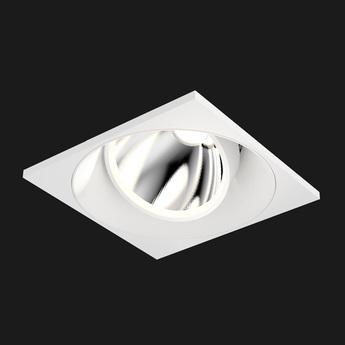 Spot encastrable atlas mix blanc led l12cm h12 5cm doxis normal