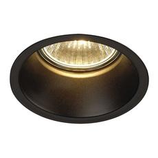 Horn 1  spot encastrable recessed light  slv 112910  design signed nedgis 63803 thumb