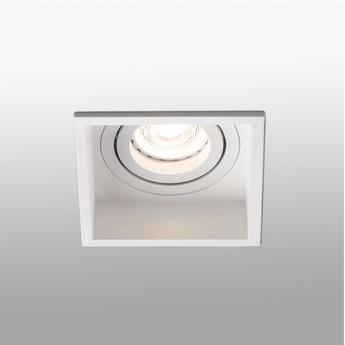 Spot encastrable hyde orientable blanc o8 9cm h5 5cm faro normal