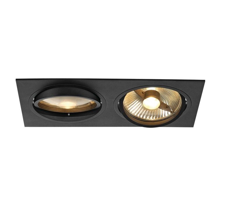 New tria 300 studio slv spot encastrable recessed light  slv 113840  design signed nedgis 96272 product