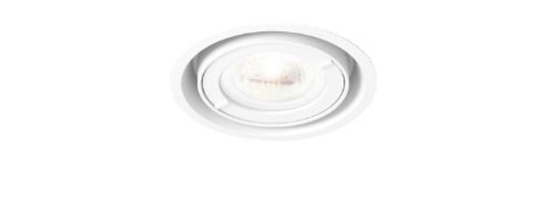 Spot encastrable rini par16 blanc 65o8 4cm h0cm wever et ducre normal