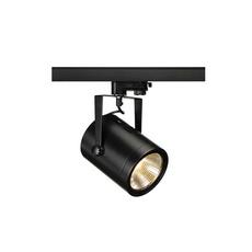 Euro spot studio slv slv 153810 luminaire lighting design signed 29071 thumb