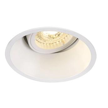 Spot horn t blanc o10 5cm h12cm slv normal