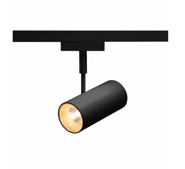 Revilo spot led pour rail 2 allumages 230v studio slv spot spot light  slv 140200  design signed nedgis 93016 product