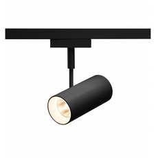 Revilo spot led pour rail 2 allumages 230v studio slv spot spot light  slv 140200  design signed nedgis 93018 thumb