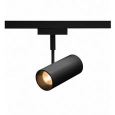 Revilo spot led pour rail 2 allumages 230v studio slv spot spot light  slv 140200  design signed nedgis 93019 thumb