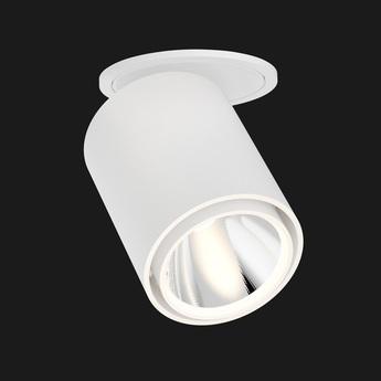 Spot semi encastre atlas blanc led 3000k 2112lm o9cm h11cm doxis normal