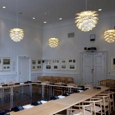 Artichoke m poul henningsen suspension pendant light  louis poulsen 5741092398  design signed 49060 thumb