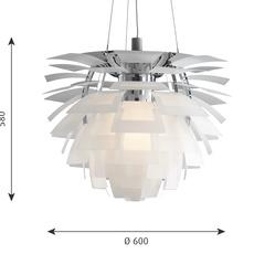 Artichoke verre poul henningsen suspension pendant light  louis poulsen 5741092709  design signed nedgis 106637 thumb