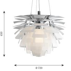 Artichoke verre poul henningsen suspension pendant light  louis poulsen 5741092712  design signed nedgis 106641 thumb