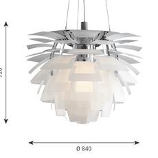 Artichoke verre poul henningsen suspension pendant light  louis poulsen 5741092725  design signed nedgis 106645 thumb