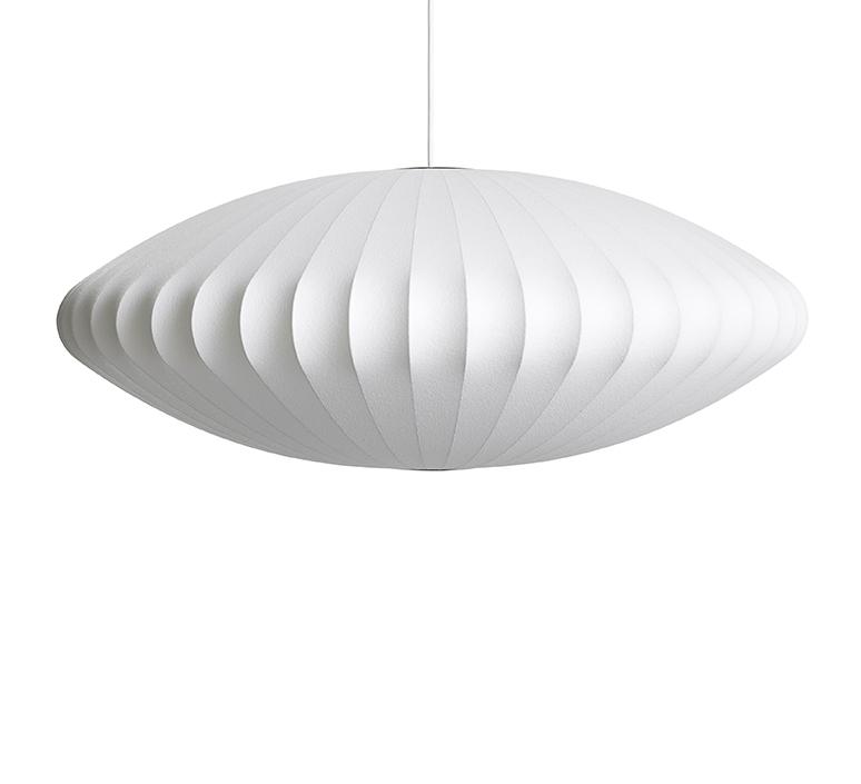 Bubble saucer l george nelson suspension pendant light  hay 936341  design signed nedgis 104947 product