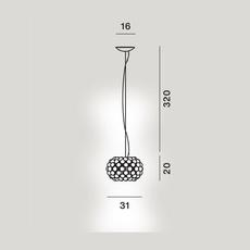 Caboche plus piccola patricia urquiola suspension pendant light  foscarini 311027 16  design signed nedgis 109823 thumb