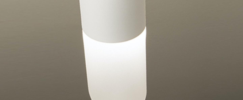 Suspension capsule blanc o6 5cm h180cm alma light normal
