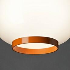 Chouchin 1 reverse ionna vautrin suspension pendant light  foscarini 210071e 05  design signed nedgis 85712 thumb