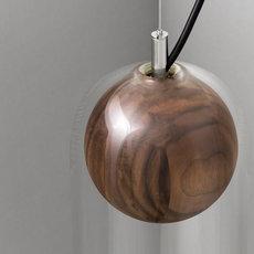 Cloak  studio vitamin vitamin cloak walnut luminaire lighting design signed 16766 thumb