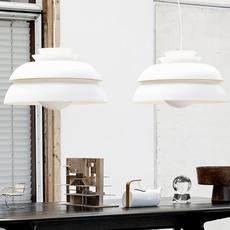 Concert jorn utzon suspension pendant light  nemo lighting 74003505  design signed nedgis 66326 thumb