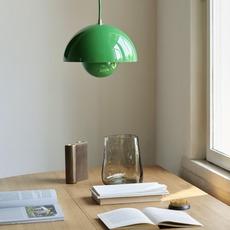 Flowerpot vp1 verner panton suspension pendant light  andtradition 20709201  design signed nedgis 126845 thumb