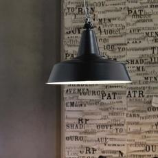 Cloche ufficio tecnico fontanaarte 4260gs luminaire lighting design signed 20450 thumb