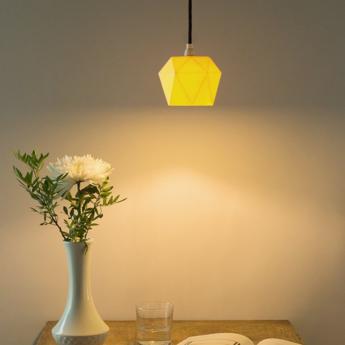 Suspension k1 jaune citron o12cm h12cm gantlights normal