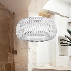 Kalatos studio slamp suspension pendant light  slamp klt86sos0000le000  design signed nedgis 78350 thumb