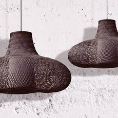 May s ay lin heinen et nelson sepulveda suspension pendant light  ay illumiate 20 020 01 p  design signed 48267 thumb