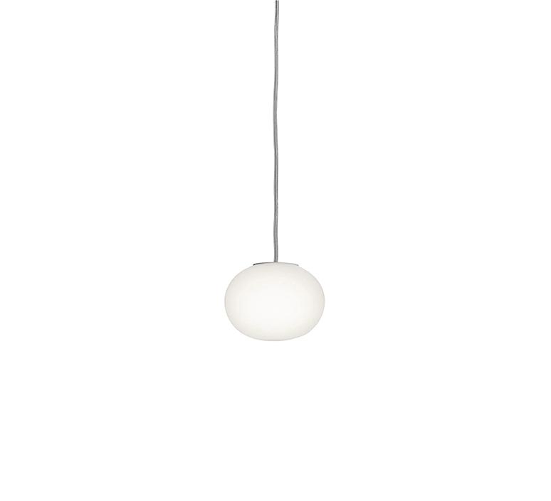 Mini glo ball jasper morrison suspension pendant light  flos f4195009  design signed nedgis 120641 product