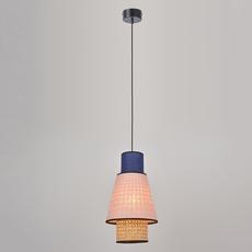 Mini singapour pm studio market set suspension pendant light  market set 653647  design signed nedgis 85917 thumb