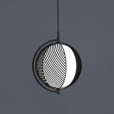 Mondo antonio facco suspension pendant light  oblure afmo2003  design signed 46712 thumb
