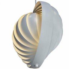 Moon xxxl verner panton suspension pendant light  verpan 1192001001006000000  design signed nedgis 89335 thumb