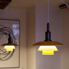Ph 3 3 poul henningsen suspension pendant light  louis poulsen 5741094817  design signed nedgis 82299 thumb