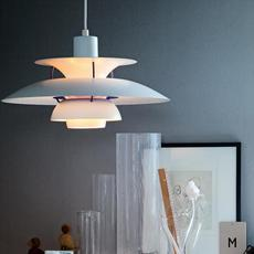 Ph5 mini poul henningsen suspension pendant light  louis poulsen 5741095146  design signed 48638 thumb