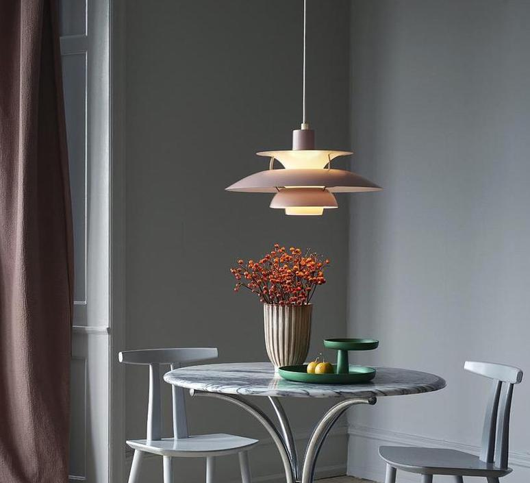 Ph5 poul henningsen suspension pendant light  louis poulsen 5741099799  design signed 48950 product