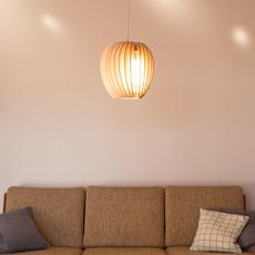 Pirum julia mulling et niklas jessen schneid pirum poplar plywood luminaire lighting design signed 46854 thumb