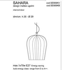 Sahara matteo ugolini karman se669kb luminaire lighting design signed 19645 thumb