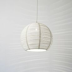 Sangha 120 studio dark suspension pendant light  dark 1010 5 02 001 01 02  design signed nedgis 88824 thumb