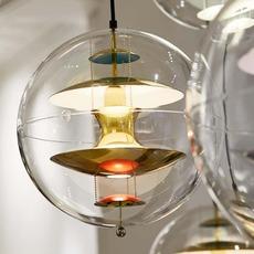 Vp globe small verner panton suspension pendant light  verpan 10570000001  design signed nedgis 89090 thumb