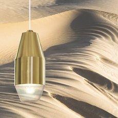 Yuma david pompa suspension pendant light  kundalini 370310eu  design signed 42468 thumb