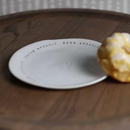 Bon Appetit Small Serving Plate