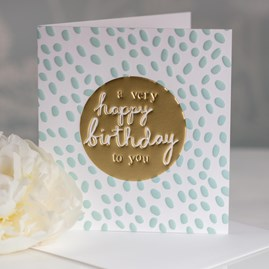 Caroline Gardner 'Happy Birthday' Greetings Card