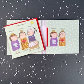 'Three Wise Women...' Pack Of 8 Christmas Cards