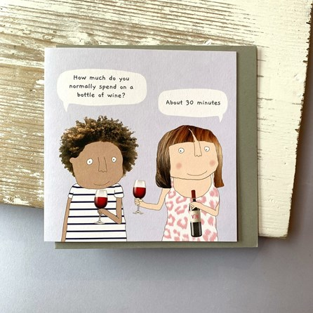 'How Much Do You...' Greetings Card