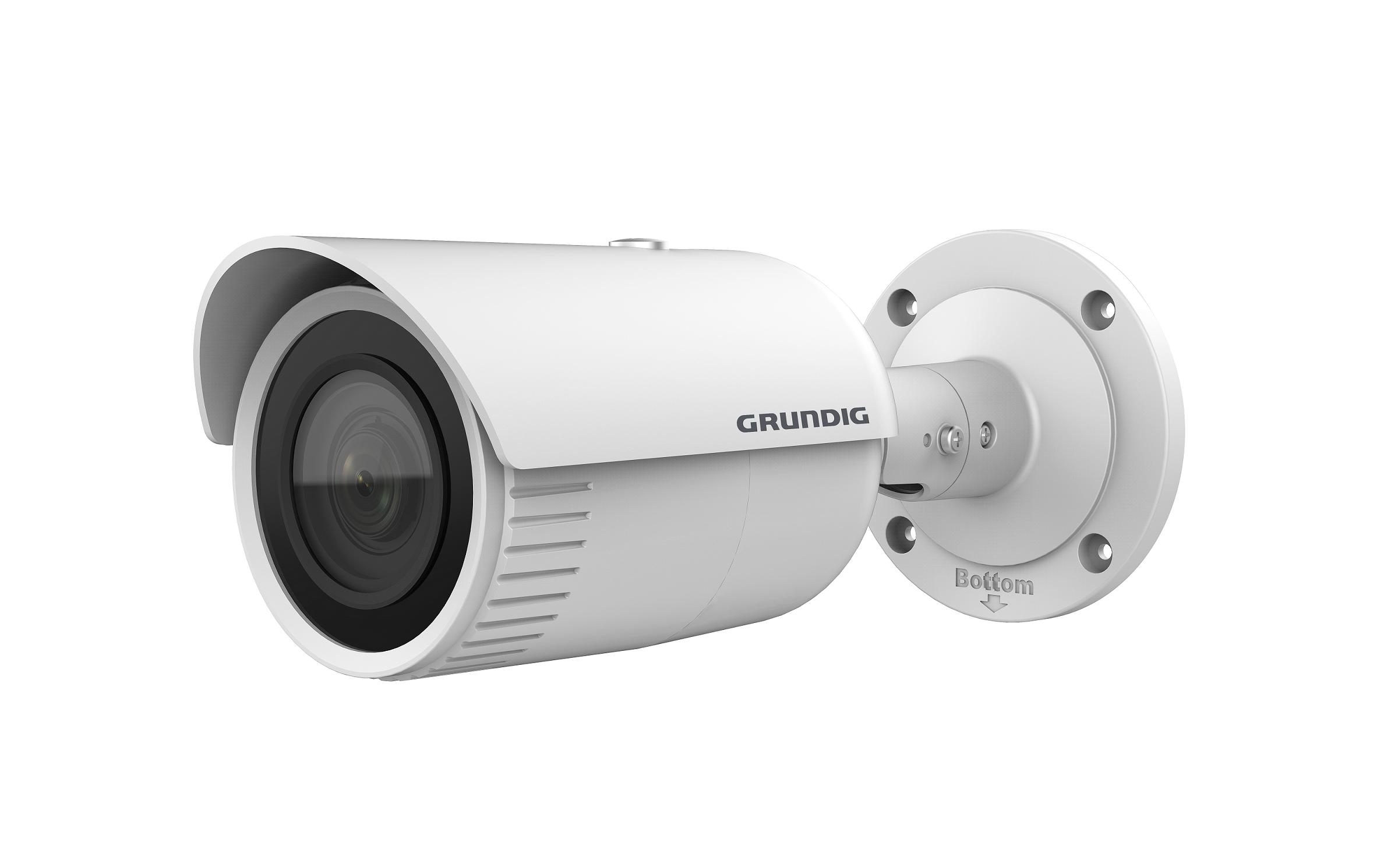 grundig-bullet-ip-camera
