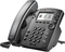 Polycom VVX 300 Business Media Phone - Reduced