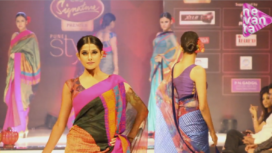 Indian Essence on the Ramp