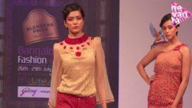 Shivali Sahay @ Bangalore Fashion Week AW12