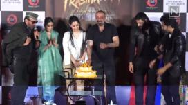 Sanjay Dutt Unveils the Teaser of Prasthanam