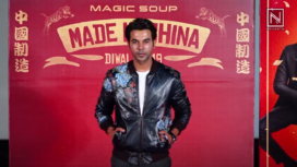 Raj Kummar Rao Remembers his Father at the Trailer Launch of Made In China