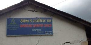 N17-Adra Nepal12