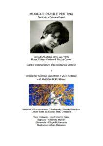 Roma-concerto per Caterina Dupré